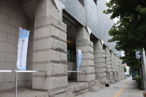 0139:岡山県立美術館 外観③