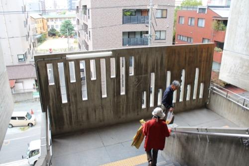 0140:岡山県天神山文化プラザ 西側階段の踊り場