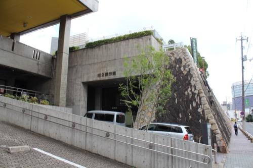 0140:岡山県天神山文化プラザ 石垣に隠れた展示室