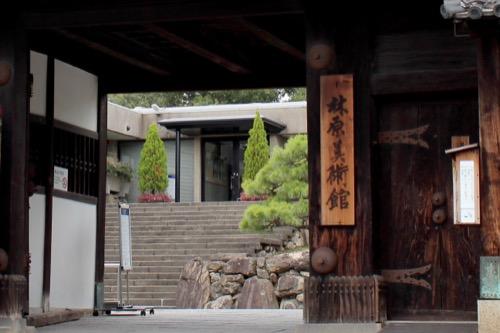 0142:林原美術館 メイン