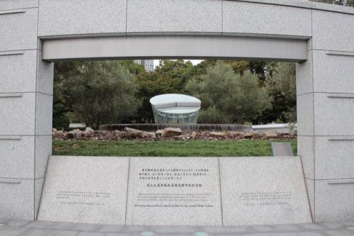 0144:国立広島原爆死没者追悼平和祈念館 入口モニュメント