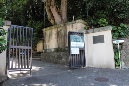 0152:ヨドコウ迎賓館 迎賓館正門