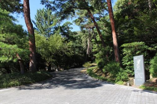 0155:大和文華館 文華苑入口