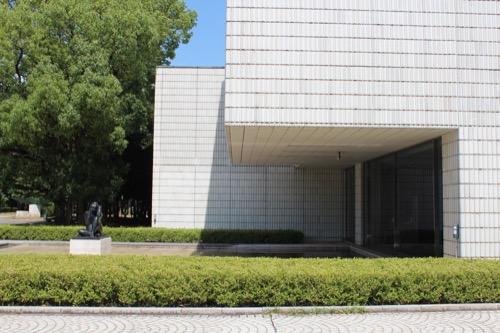 0157:岐阜県美術館 正面の池にある『地中海』
