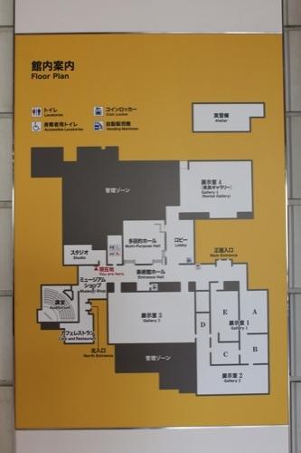 0157:岐阜県美術館 館内案内図