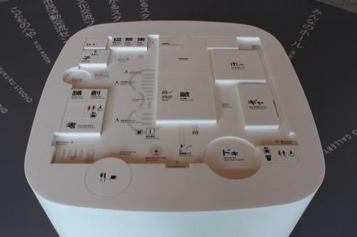 0160:ぎふメディアコスモス 1階案内ボックス