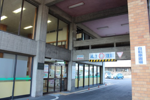 0161:羽島市庁舎 2階の受付入口①