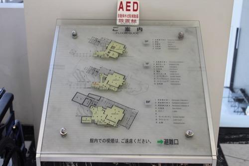 0162:名古屋市美術館 案内図