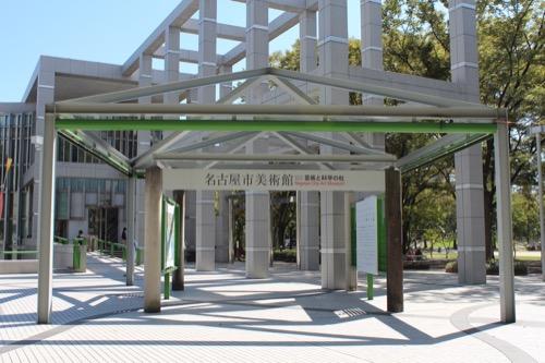 0162:名古屋市美術館 手前の屋根