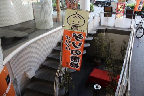 0163:旧大栄ビルヂング 地下への階段