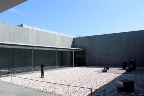 0167:豊田市美術館 高橋節郎館の入口