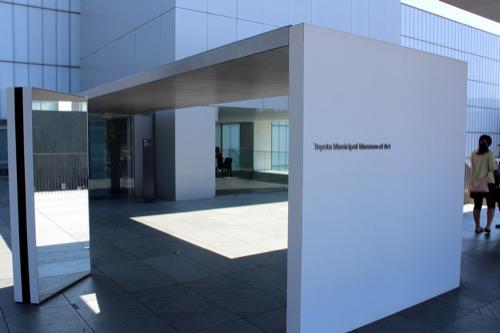 0167:豊田市美術館 2階入口