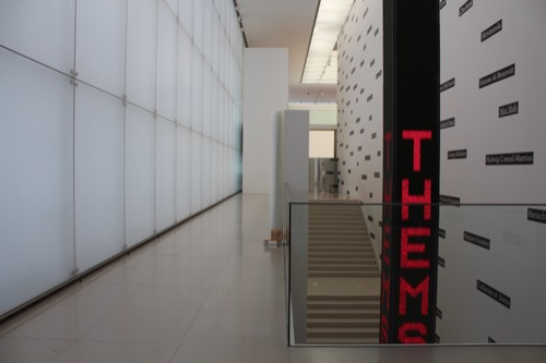 0167:豊田市美術館 ギャラリー②