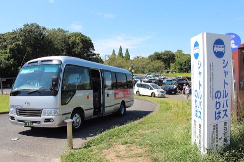 0167:豊田市美術館 シャトルバス