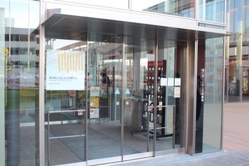 0168:穂の国とよはし芸術劇場 1階入口