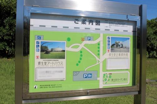 0170:資生堂アートハウス 敷地案内図