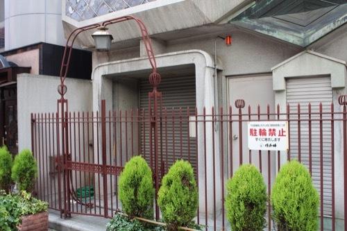 0174:浪花組本社 入口