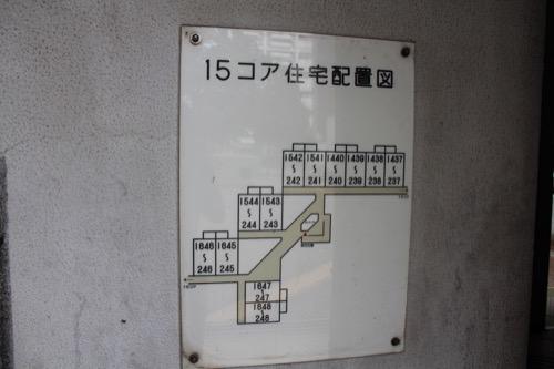 0148:市営基町高層アパート 居住階案内図