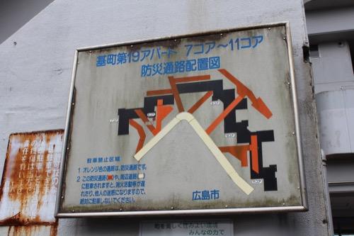 0148:市営基町高層アパート 防災通路配置図