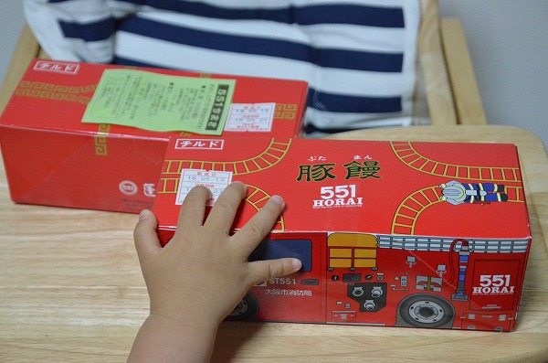 551蓬莱1