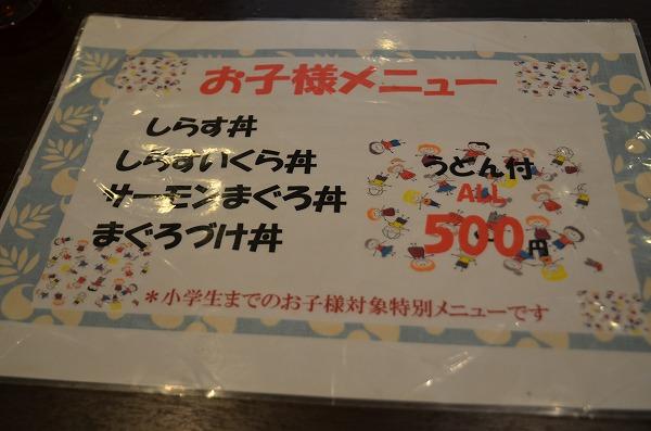 DSC_2768.jpg