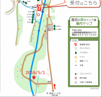 doushi_map.png