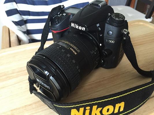 nikonD7000.jpg