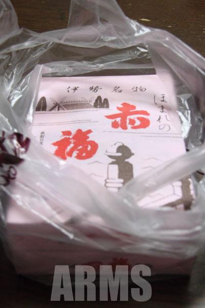 赤福 伊勢名物 三重県のお土産 あかふく餅