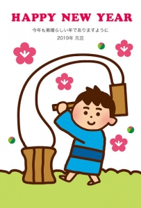 normal_mochitsuki.jpg
