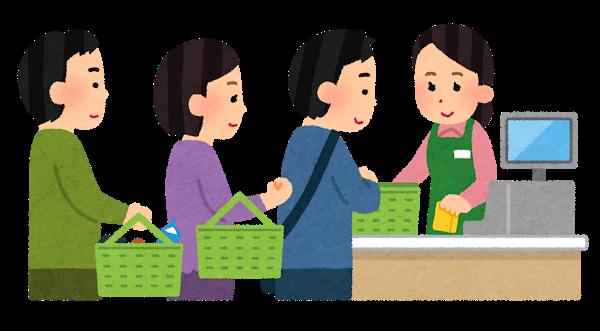 shopping_reji_gyouretsu.png