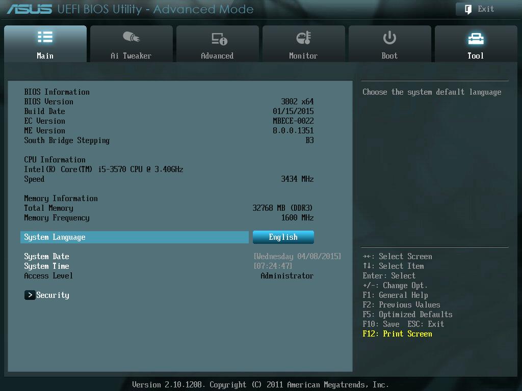 UEFI BIOS 設定変更、ASUS P8Z68-V PRO/GEN3 編