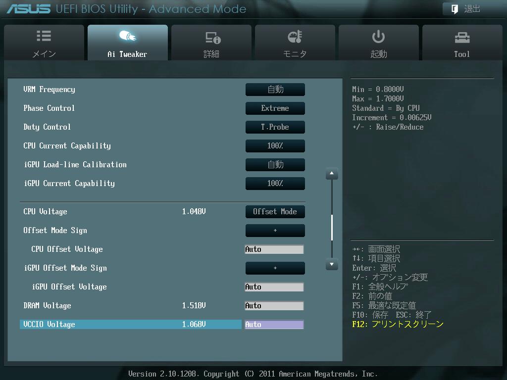 ASUS P8Z68-V PRO/GEN3 UEFI BIOS Utility Japanese Ai Tweaker