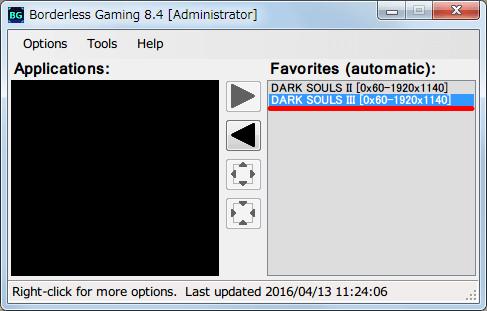 PC 版 DARK SOULS III WUXGA モニターで Borderless Gaming でアスペクト比を維持したまま仮想フルスクリーン(ボーダーレスウィンドウ)設定