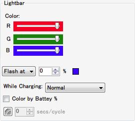DS4Windows バージョン 1.4.52 Lightbar 項目のライトバーの調節機能、カラー変更のほかに充電中やバッテリー残量に応じたライトバーのカラーや点灯・点滅の設定が可能