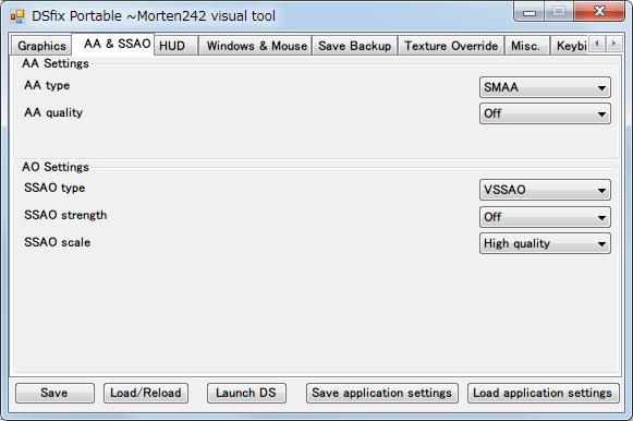 DSfix.ini 編集ツール Morten242s UI for DSfix、AA & SSAO タブ 初期設定状態