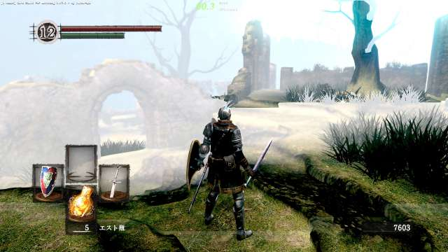 Dark Souls SweetFX HDR 霧バグ