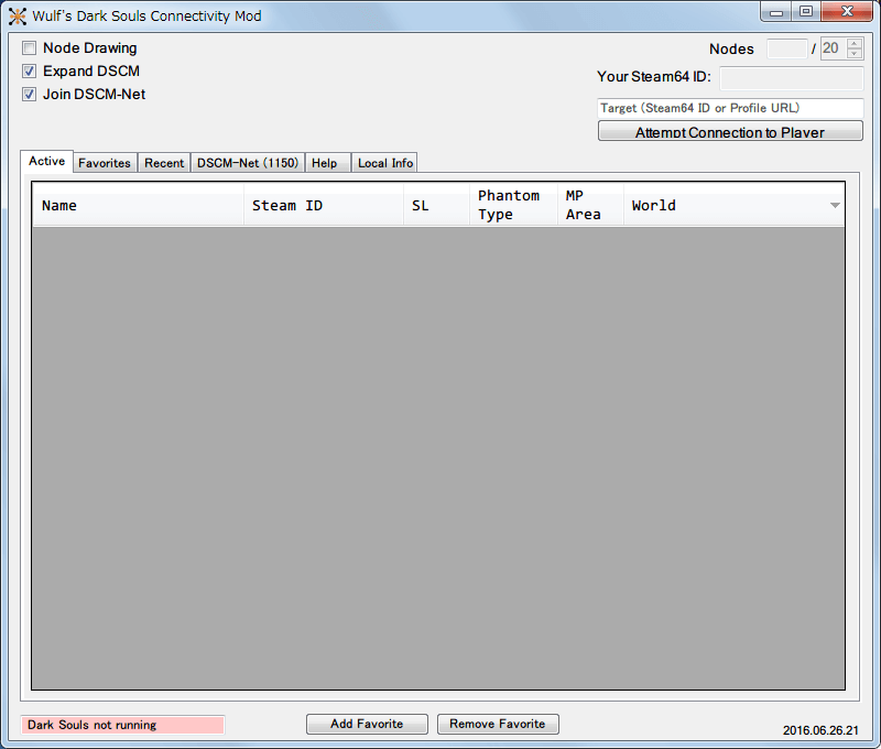 Steam 版 Dark Souls マルチプレイヤー間ネットワーク自動接続ツール、Wulf's Dark Souls Connectivity Mod (DSCM)、Dark Souls インストールフォルダに置く必要はなく単体で起動・機能するツール