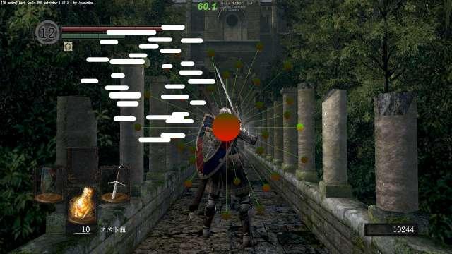 Steam 版 Dark Souls プレイヤーマッチング改善ツール、Wulf's Dark Souls Connectivity Mod (DSCM) が起動している状態でゲーム中にキーボードの Ctrl + 1 キーを押すことで、オーバーレイで接続しているプレイヤー名を視覚的に確認することが可能
