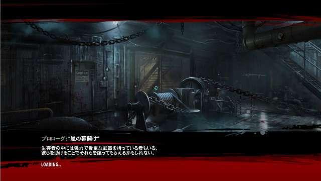 Steam 旧版デッドアイランド リップタイド Dead Island Riptide 英語版(diriptide)の日本語化ゲーム動作画面 その1