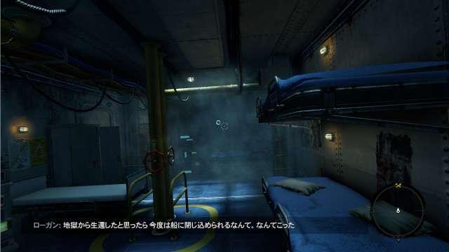 Steam 旧版デッドアイランド リップタイド Dead Island Riptide 英語版(diriptide)の日本語化ゲーム動作画面 その2