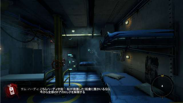 Steam 旧版デッドアイランド リップタイド Dead Island Riptide 英語版(diriptide)の日本語化ゲーム動作画面 その3