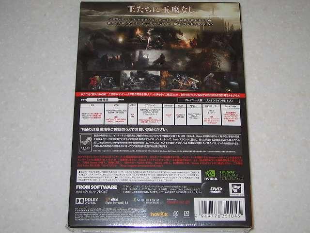 PC 版 DARK SOULS III 特典付き(特製マップ & オリジナルサウンドトラック)  購入、パッケージ裏面