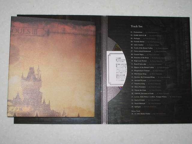 PC 版 DARK SOULS III 特典付き(特製マップ & オリジナルサウンドトラック)  購入、特製マップとオリジナルサウンドトラック