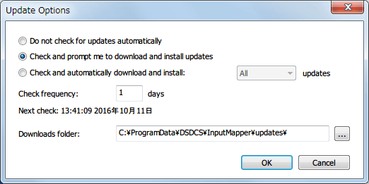 InputMapper 1.6.9 Settings 画面 General タブにある Configure automatic update option ボタンをクリックしたときに開く Update Options 画面、InputMapper の自動更新の設定