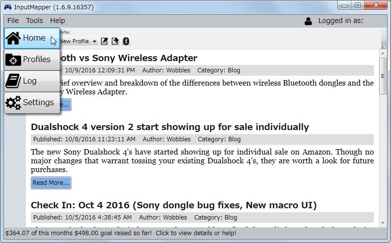 InputMapper 1.6.9 Home ボタン