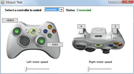 InputMapper 1.6.9 メニュー Tools にある XInput Test をクリックしたときに開くコントローラー動作確認画面