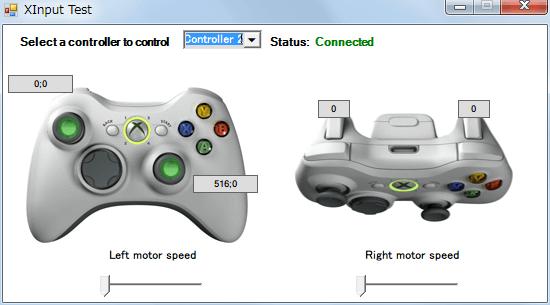 コントローラーを 1台しか接続していないにも関わらず、Controller 2,3,4 として認識する現象、InputMapper をいったんアンインストールして再インストールするほうが簡単に直る可能性が高い