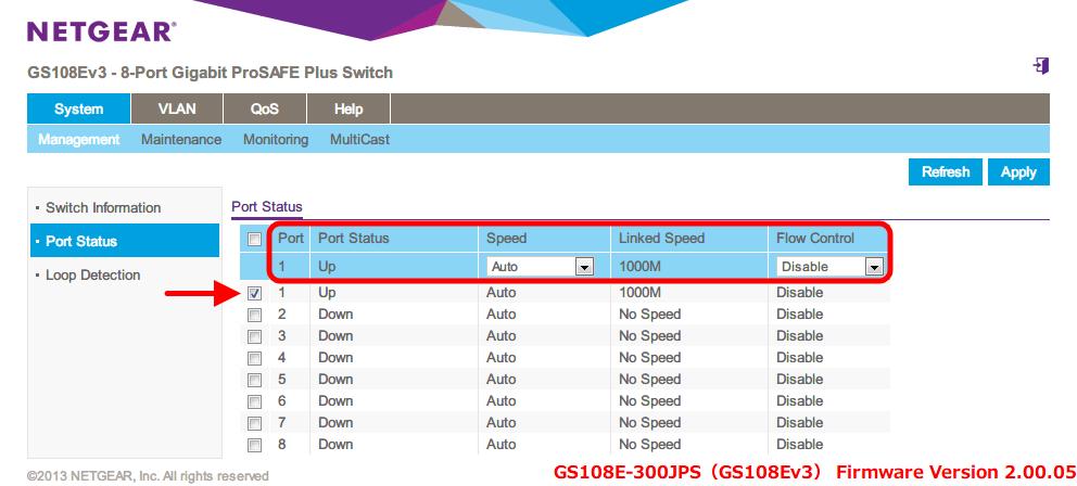 NETGEAR ネットギア アンマネージプラススイッチ ギガ 8ポート スイッチングハブ 管理機能付 無償永久保証 GS108E-300JPS Web 管理画面 System - Management - Port Status - 設定を変更したい Port 番号にチェックマークを入れる