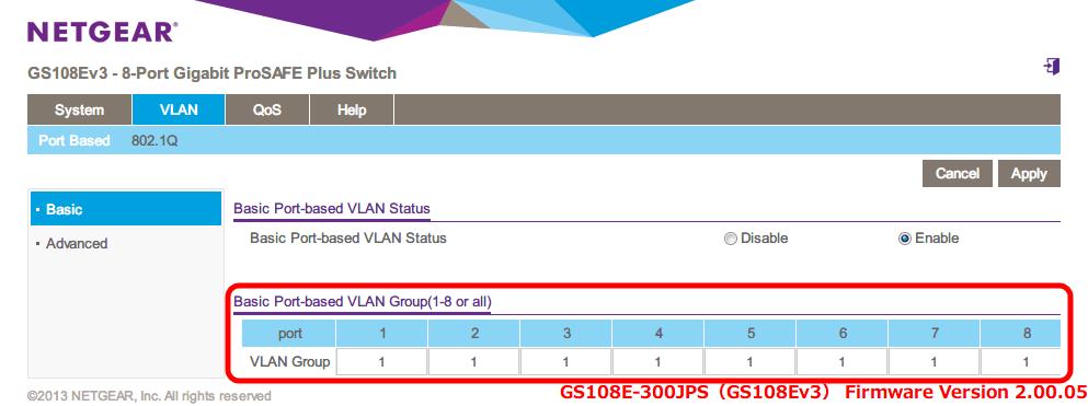 NETGEAR ネットギア アンマネージプラススイッチ ギガ 8ポート スイッチングハブ 管理機能付 無償永久保証 GS108E-300JPS Web 管理画面 VLAN - Port Based - Basic Port-based VLAN Status が Enable で Basic Port-based VLAN Group(1-8 or all) 項目が表示される