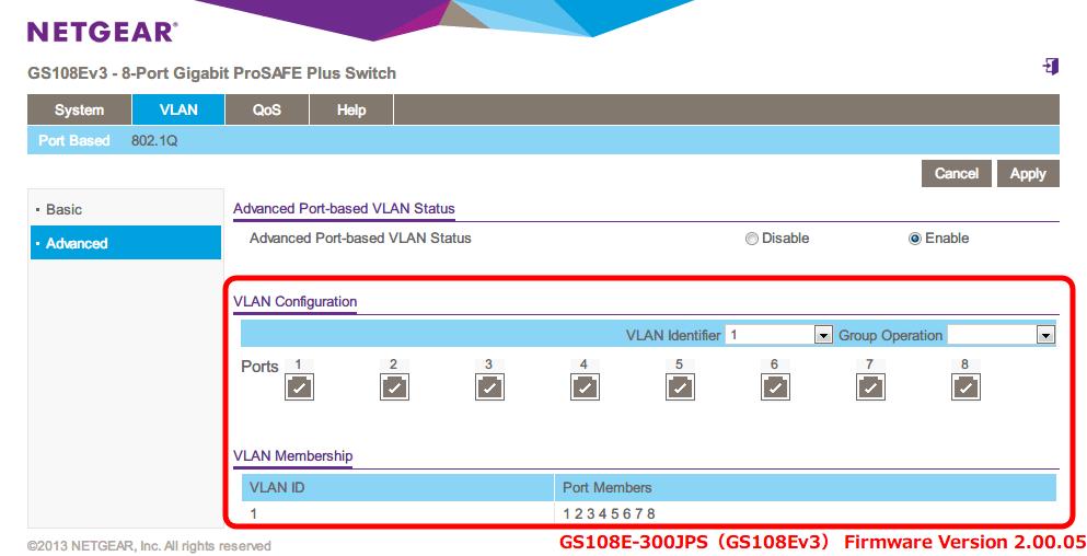 NETGEAR ネットギア アンマネージプラススイッチ ギガ 8ポート スイッチングハブ 管理機能付 無償永久保証 GS108E-300JPS Web 管理画面 VLAN - Port Based - Advanced Port-based VLAN Status が Enable で VLAN Configuration と VLAN Membership 項目が表示される
